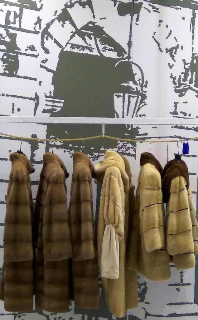 avanti_furs_corfu_store_buy