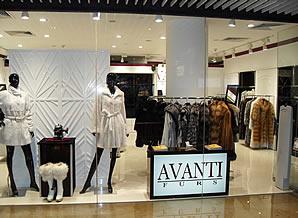 AVANTI fur store in Beijing