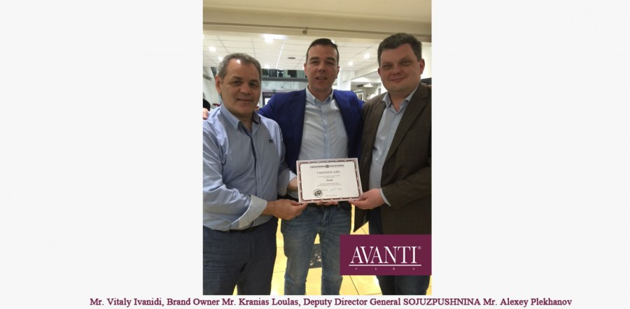 AVANTI FURS was awarded by SOJUZPUSHNINA Auction!