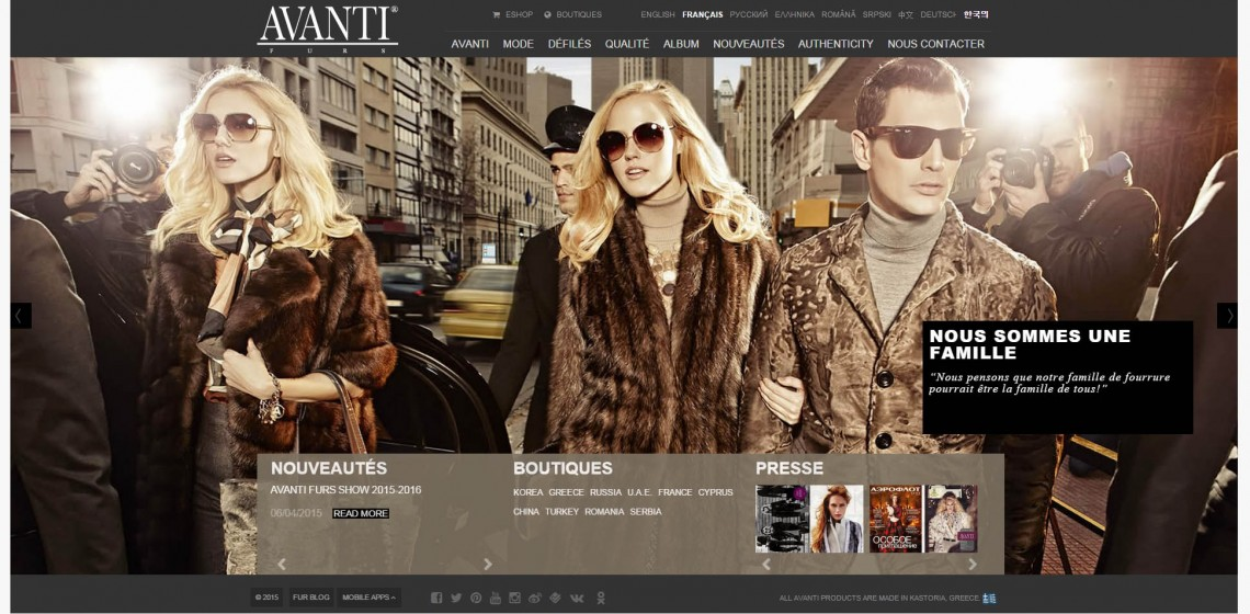 AVANTI FURS website now available in French and Korean Language