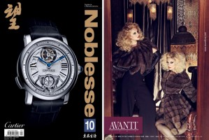 NOBLESSE Magazine October 2012