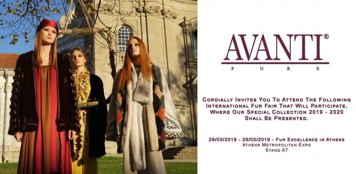 See you in Fur Excellence in Athens!  28 - 29 March 2019