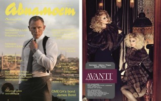 AVIAMOST MAGAZINE November 2012
