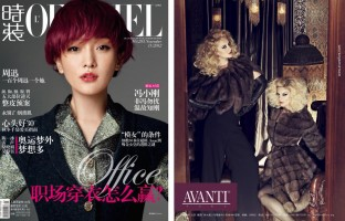 L' OFFICIEL MAGAZINE November  2012