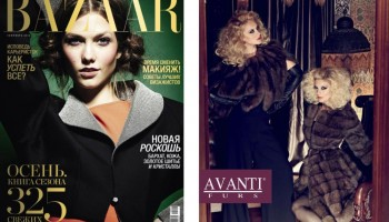 Harper's  BAZAAR MAGAZINE September 2012