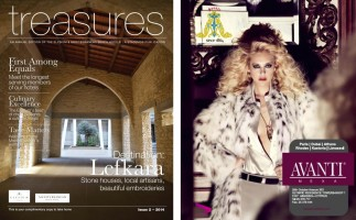 TREASURES Magazine ELYSIUM & MEDITERRANEAN Beach Hotels