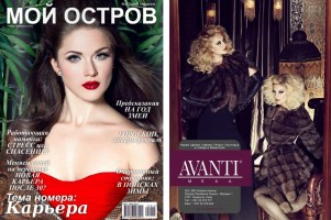 MOI ASTROV Magazine  January - February  2013
