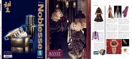NOBLESSE Magazine January  2013