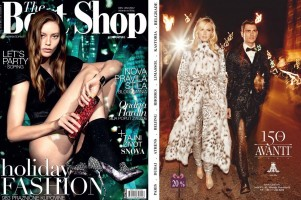 BEST SHOP Magazine December 2014