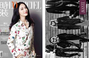 L'OFFICIEL Magazine December 2015