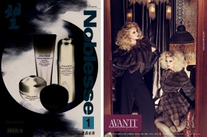 NOBLESSE Magazine January  2012
