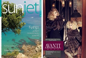 SUNJET  MAGAZINE Cyprus Airways 2013
